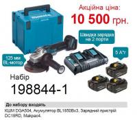 Аккумуляторная болгарка Makita DGA504 (198844-1)