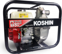 Мотопомпа Koshin SERH 50 V
