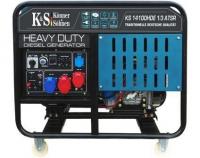 Дизельный генератор Konner&Sohnen KS 14100HDE 1/3 ATSR