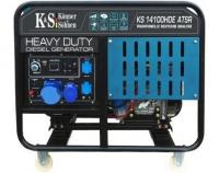 Дизельный генератор Konner&Sohnen KS 14100HDE ATSR