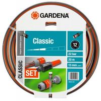 """Шланг Gardena Classic 13 мм (1/2"""")(18004)"""