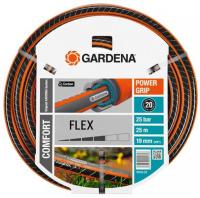 """Шланг Gardena Comfort FLEX 19 мм (3/4"""")(18053)"""