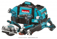 Набор инструментов Makita DLX6046